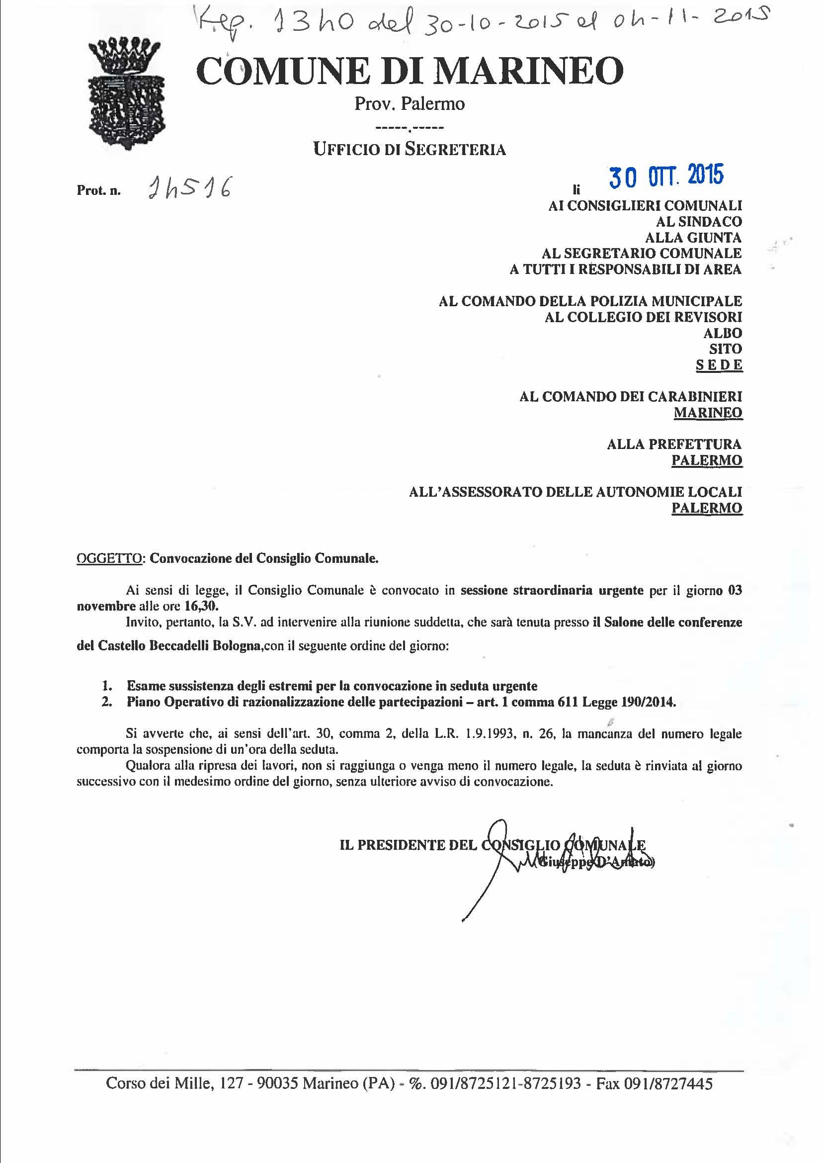 comv. cc urgente